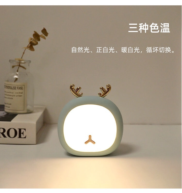 CUTE DEER NIGHT LIGHT -  | JIAG STORE Lifestyle Home Improvement