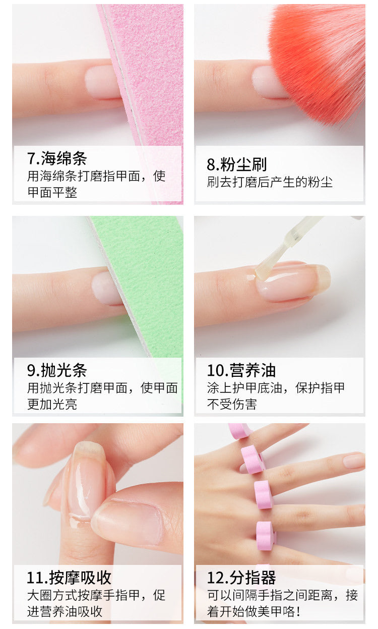 NAIL FILE SANDPAPER -  | JIAG STORE Lifestyle Home Improvement