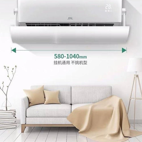 AIR-CONDITIONING WIND DEFLECTOR BAFFLE - HOME & LIVING | JIAG STORE Lifestyle Home Improvement