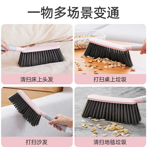 BED BRUSH - HOME & LIVING | JIAG STORE Lifestyle Home Improvement