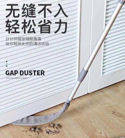 GAP DUSTER - HOME & LIVING | JIAG STORE Lifestyle Home Improvement