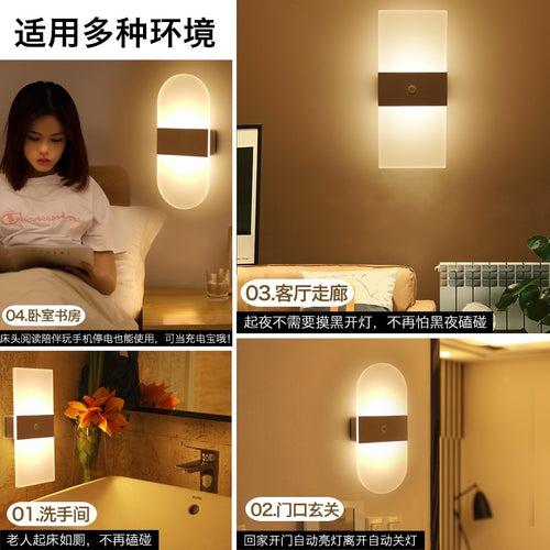 AUTO SENSOR LED LIGHT (USB CHARGE TYPE) -  | JIAG STORE Lifestyle Home Improvement