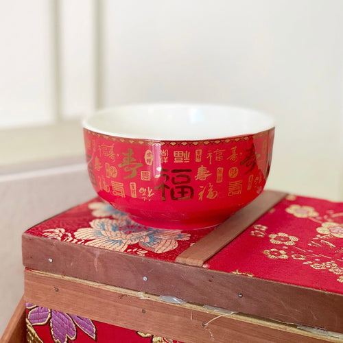 A WISHES BOWL -  | JIAG STORE Lifestyle Home Improvement