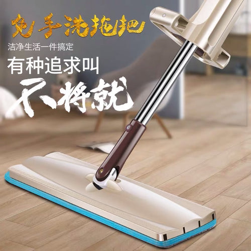 DRY & WET HANDS-WASH-FREE FLAT MOP (12x42cm) - HOME & LIVING | JIAG STORE Lifestyle Home Improvement