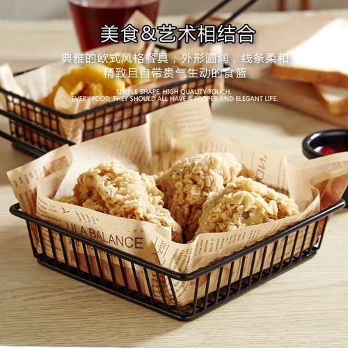AMERICAN CREATIVE STAINLESS STEEL SNACK BASKET - HOME & LIVING | JIAG STORE Lifestyle Home Improvement