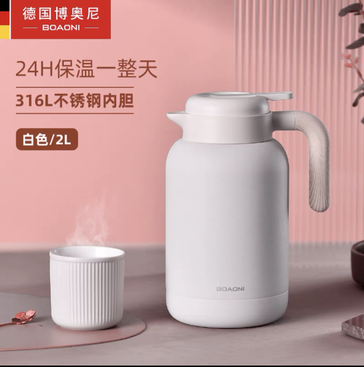 BOAONI STAINLESS STEEL INSULATED KETTLE ( 2 LTS ) -  | JIAG STORE Lifestyle Home Improvement