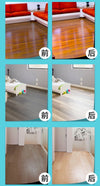 MULTI-EFFECT FLOOR CLEANING - HOME & LIVING | JIAG STORE Lifestyle Home Improvement