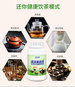 TEA SCALE CLEANER - HOME & LIVING | JIAG STORE Lifestyle Home Improvement