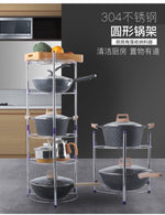 STAINLESS STEEL KITCHEN SHELF -  | JIAG STORE Lifestyle Home Improvement