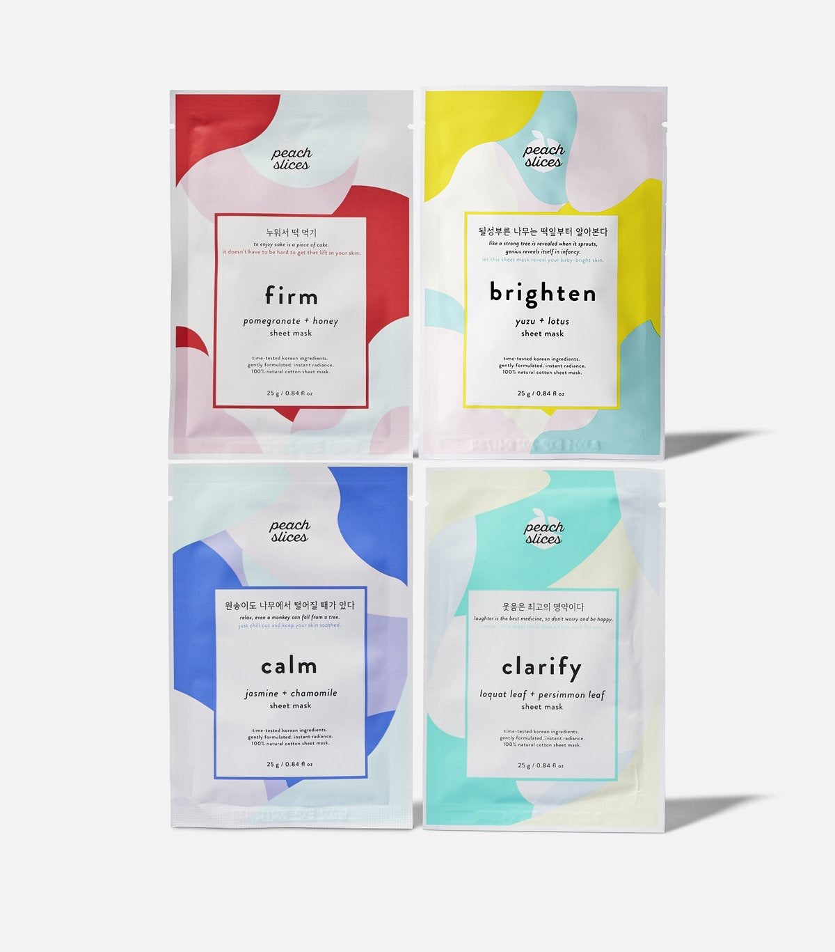 Sheet Mask Bundle of 4