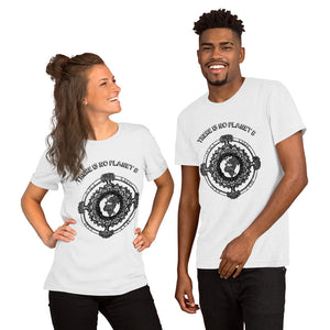 Fabrix Apparel No Planet B Ash Couple