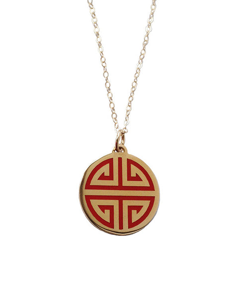 Guilin gold Pendant red