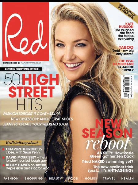 Red Magazine Lavender Hill Clothing
