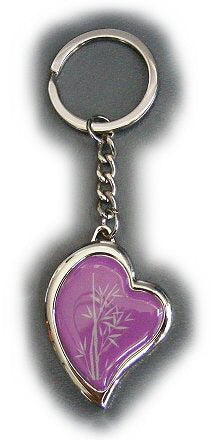 Bamboo Art Heart Purple Key Ring - Photo 25 mm diameter