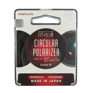 67MM CIRCULAR POLARISING FILTER (67MM CPL) FIT & SLIM MARUMI