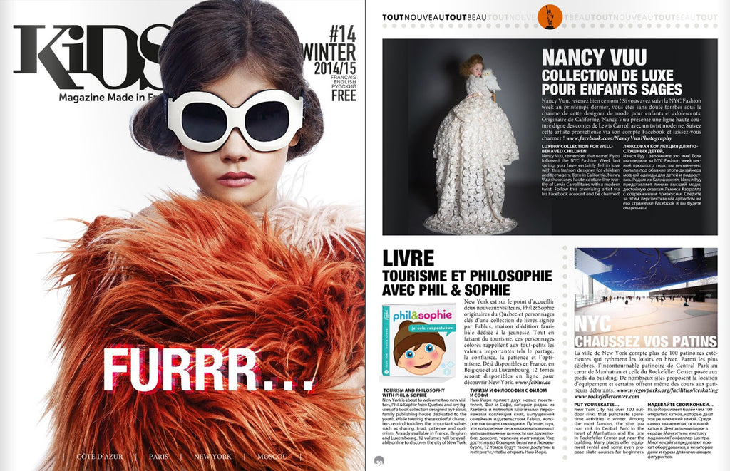 Featured: KIDS Magazine France