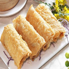 Load image into Gallery viewer, (ELEGANCE) BEAN CURD ROLL, 10PC