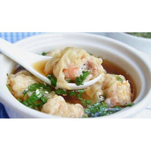 Load image into Gallery viewer, (ELEGANCE) (RAW) SHRIMP WONTON, 10PC