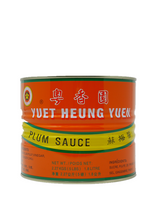 Load image into Gallery viewer, (YHY) PLUM SAUCE 蘇梅醬, 5lbx6