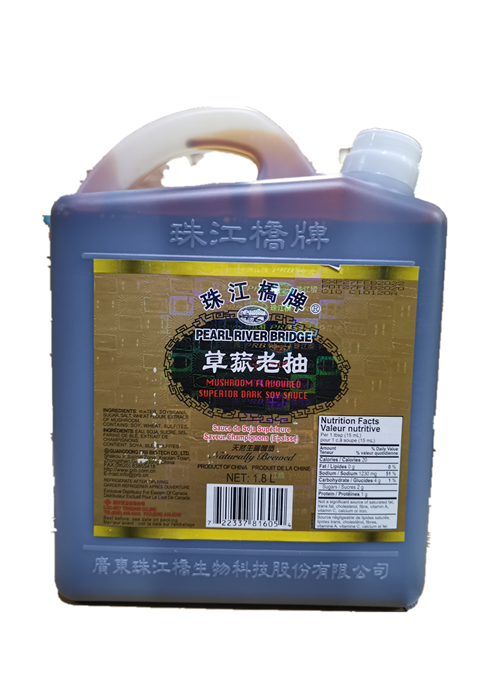 (BULK) (PEARL RIVER BRIDGE) DARK SOYA SAUCE 珠江橋牌草菇老抽