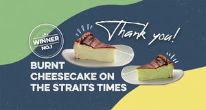 No.1 Basque Burnt Cheesecake on The Straits Times