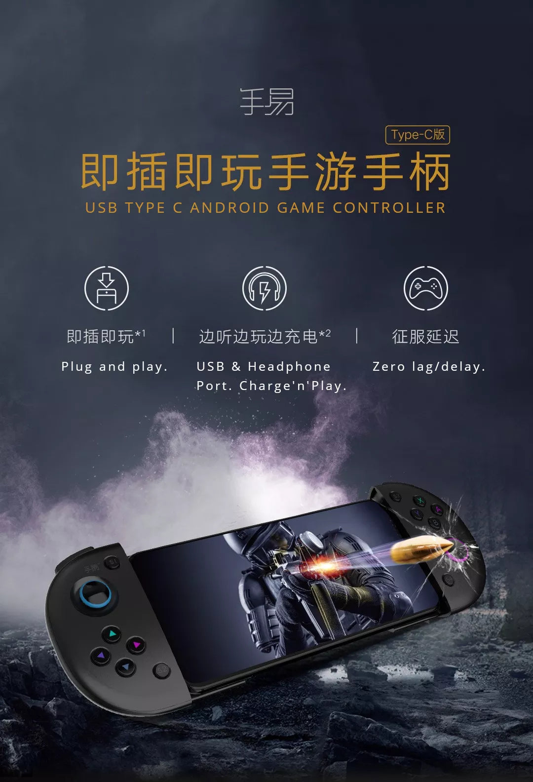 Game Controller/Holder for USB-C Android Phone. Direct Connection Android Gaming buy today at nseimports.co.uk