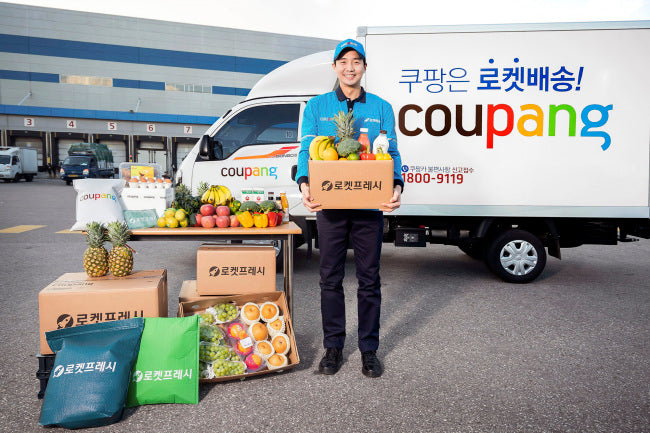 coupang morning delivery
