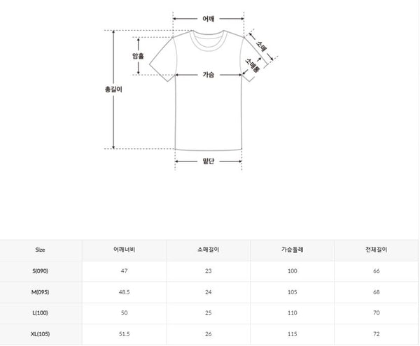 loopy spao size chart