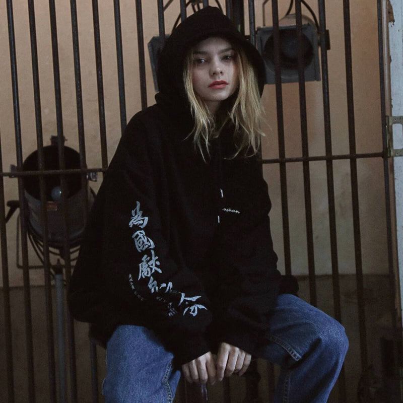 Cpgn Studio Korea Liberation Day Oversized Hoodie styleupk