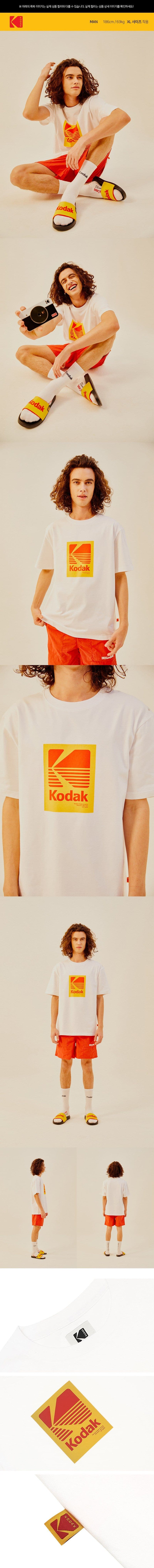 Kodak Apparel Yellow Red Big Logo Classic Oversized T-shirt White styleupk