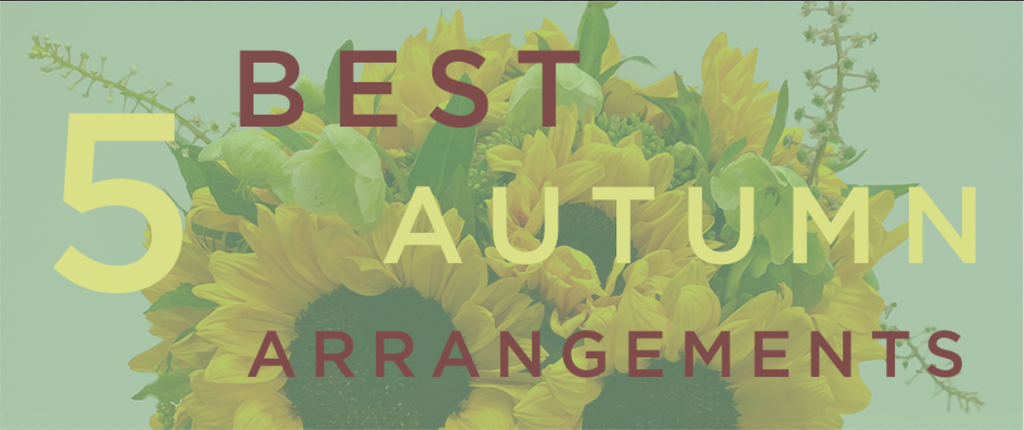 5 Best Home Arrangements for Autumn with sunflowers