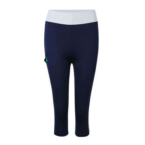 Women Elastic  Side Pocket Yoga Running Leggings