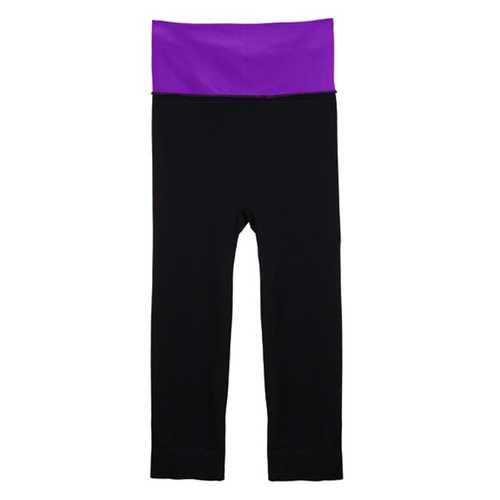 Fashion Modal Elastic Slimming Yoga Running Fitness Cropped? Trousers