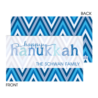 Happy Hanukkah Enclosure Card