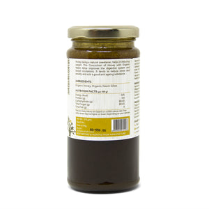 Organic honey with Giloe 375GM