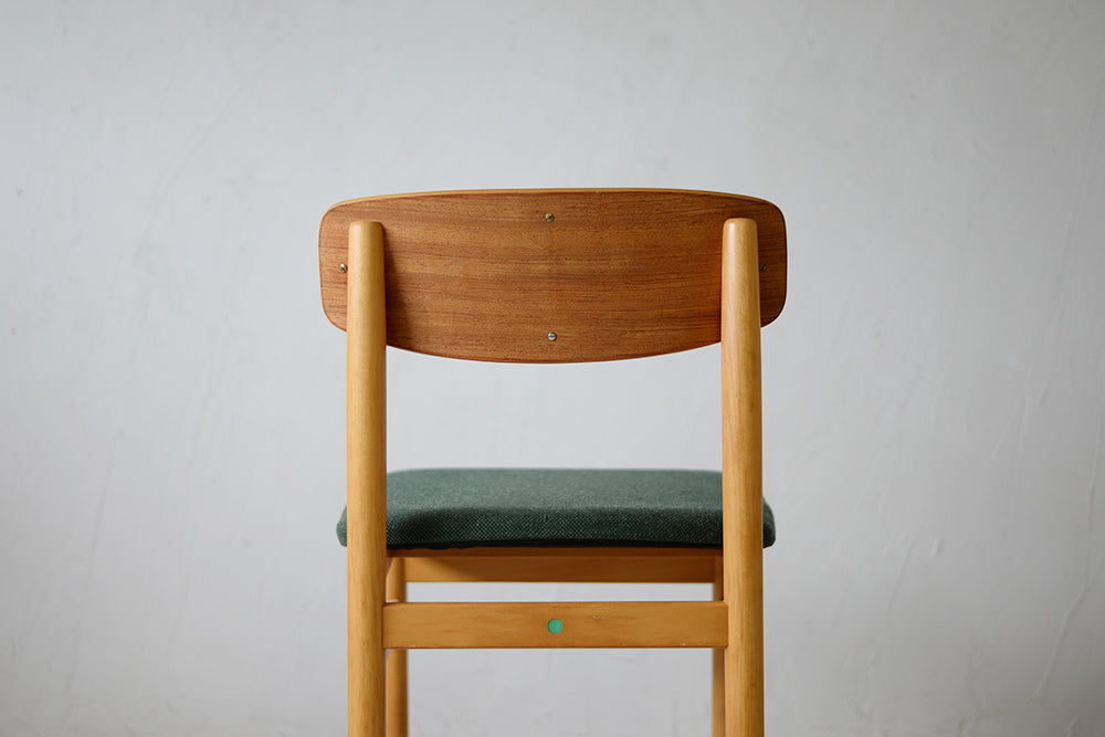 Dining Chair D-709D630I