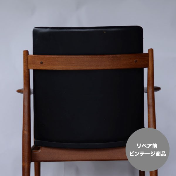 リペア前商品 | Arne Vodde Model 431 Arm Chair 906D506A