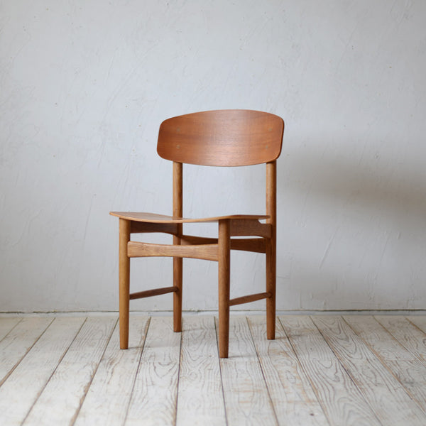 Borge Mogensen model122 Dining Chair D-R208D534D