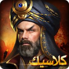 Buy Clash of Sultans Accounts