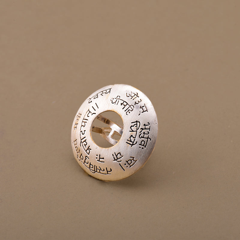 GAYATRI MANTRA DISC RING
