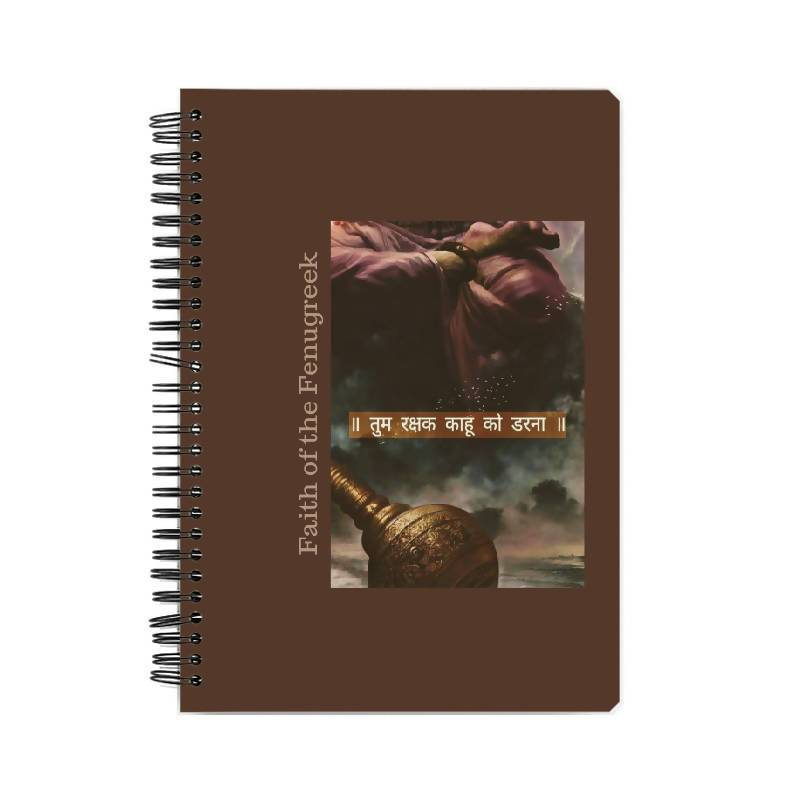 Surrender to Hanuman - Notebook 32 - 21 AD
