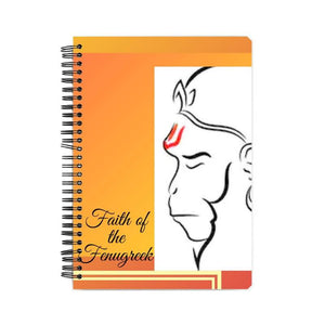 Faith of the Fenugreek 5 Notebook - 21 AD