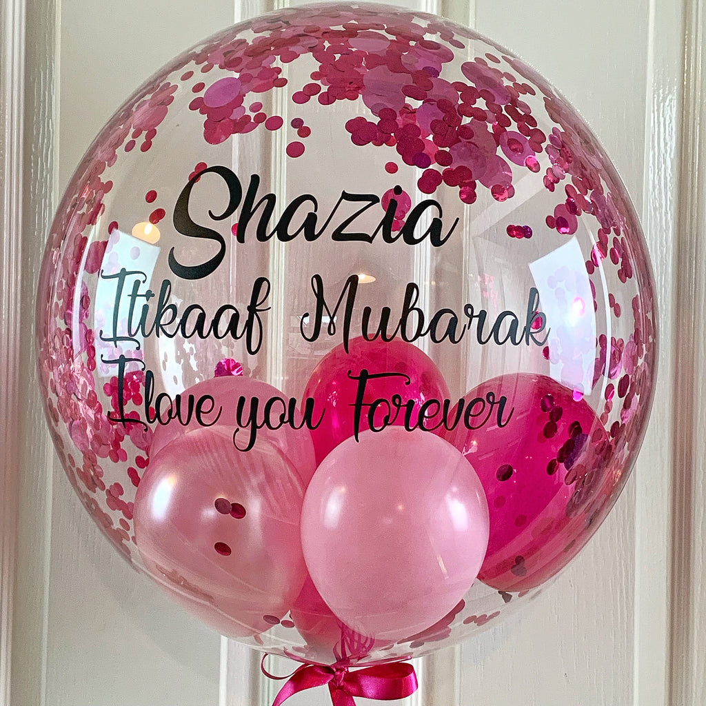 Personalised balloon gift Itikaf Mubarak