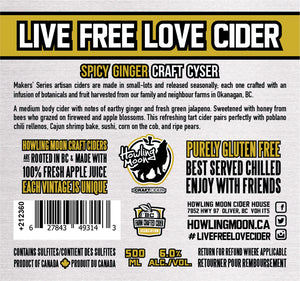 Maker's Series Spicy Ginger Cyser Howling Moon Craft Cider, made from heritage apples and honey in Oliver BC Label