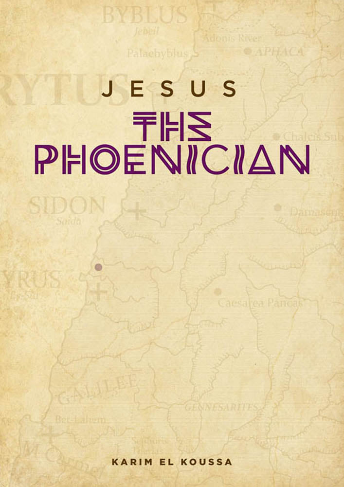 "Karim el Koussa's ""Jesus the Phoenician"" is the Ars Metaphysica bestseller for February"