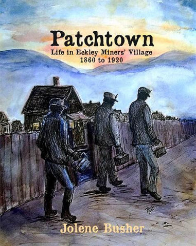 Patchtown