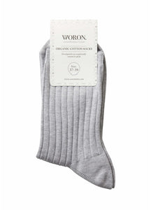 Organic Cotton Socks - Grey Melange
