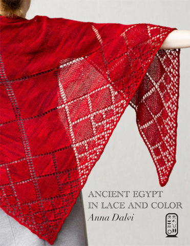 Ancient Egypt in Lace and Color by Anna Dalvi cover