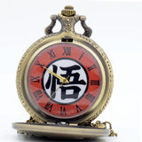 Dragon Ball Goku Symbol Super Saiyan Retro Vintage Design Pocket Watch - DBZ Saiyan