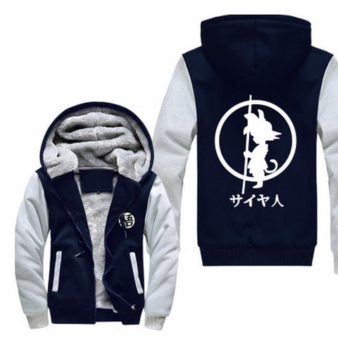 Dragon Ball Kid Goku Kanji Weapon Go Symbol Navy Grey Hooded Jacket - DBZ Saiyan